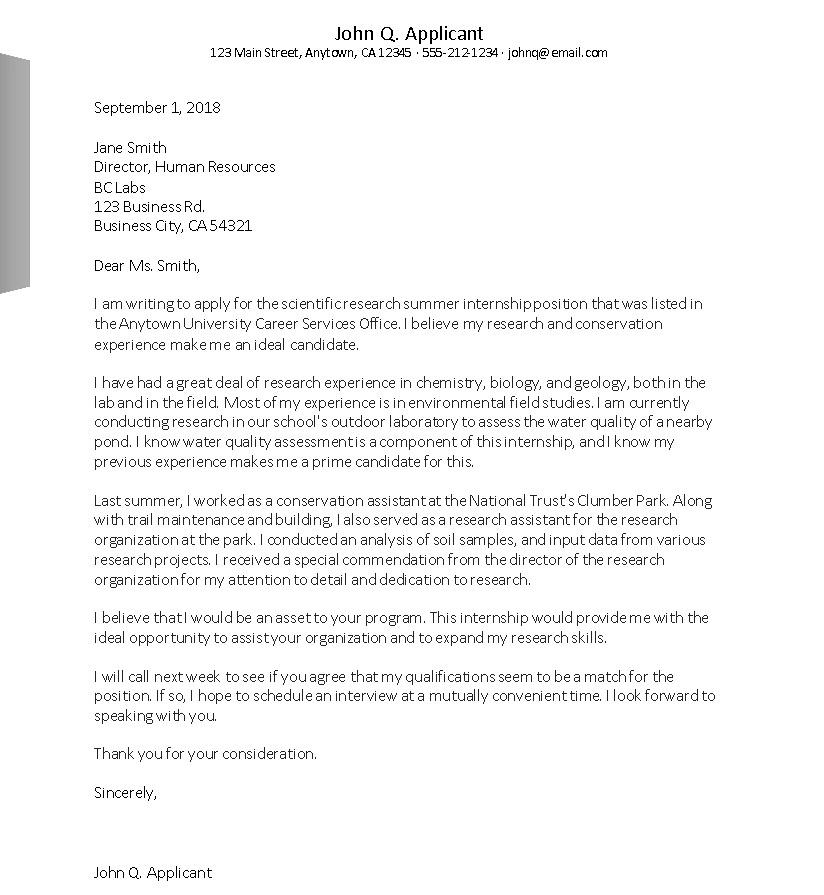 Cover Letter For an Internship