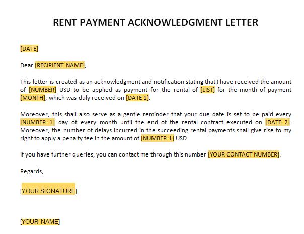 Rent Payment Acknowledgement Letter
