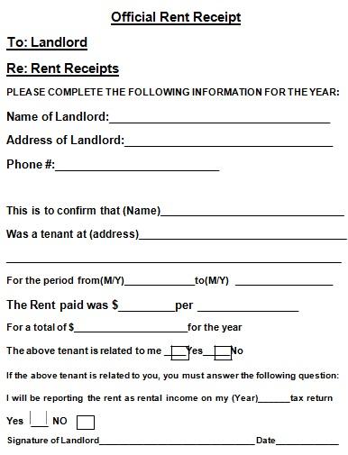 house rent money receipt format
