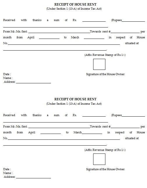 rent paid receipt template