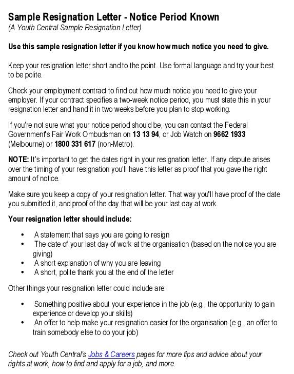 resignation email sample