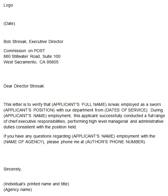 employment verification letter sample doc
