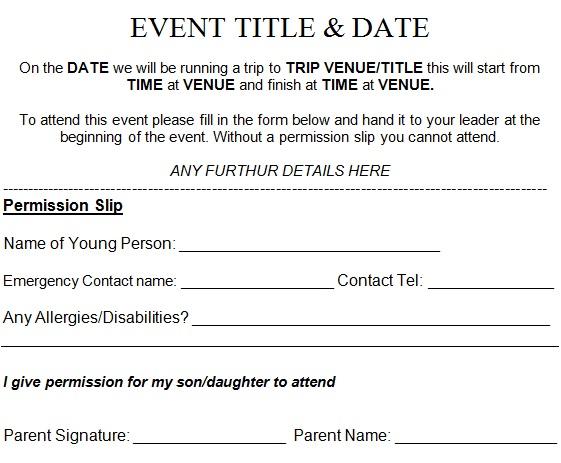 event permission slip 1