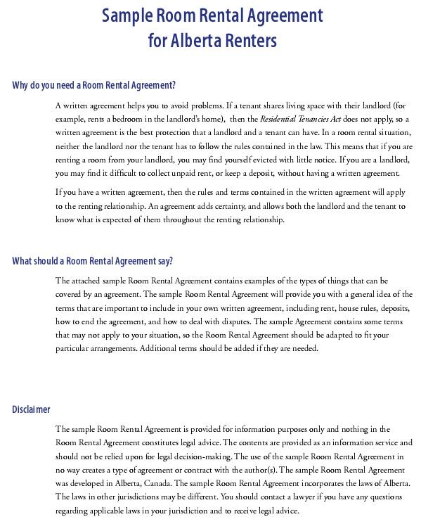 sample room rental agreement