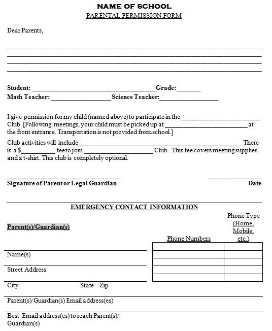 school parental permission form