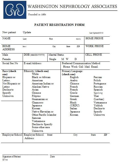 new patient registration form 7