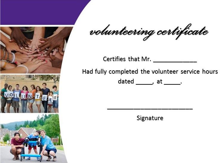 volunteering certificate template 12