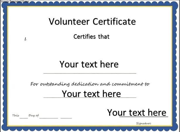 volunteering certificate template 20