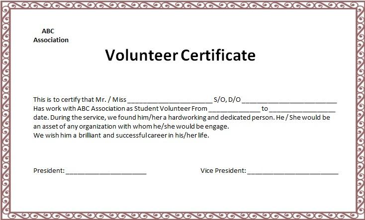 volunteering certificate template 3