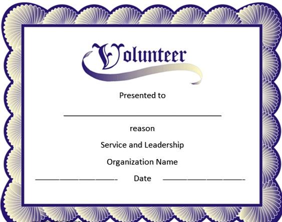 volunteering certificate template 4